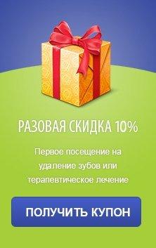 banner-skidka15-new